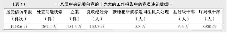 QQ图片20181229093106.png